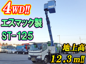 Dyna Cherry Picker_1