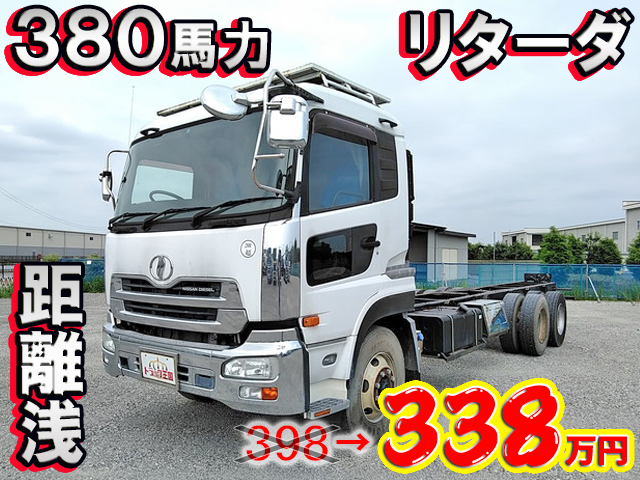 UD TRUCKS Quon Chassis ADG-CD4YL 2007 24,693km_1