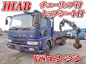 Super Great Hiab Crane_1