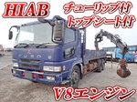 Super Great Hiab Crane