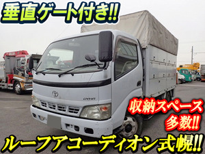Dyna Covered Truck_1