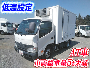 Dyna Refrigerator & Freezer Truck_1