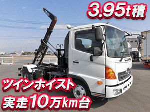 Ranger Arm Roll Truck_1