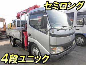 Dyna Truck (With 4 Steps Of Unic Cranes)_1