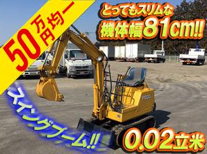 KOMATSU Mini Excavator_1