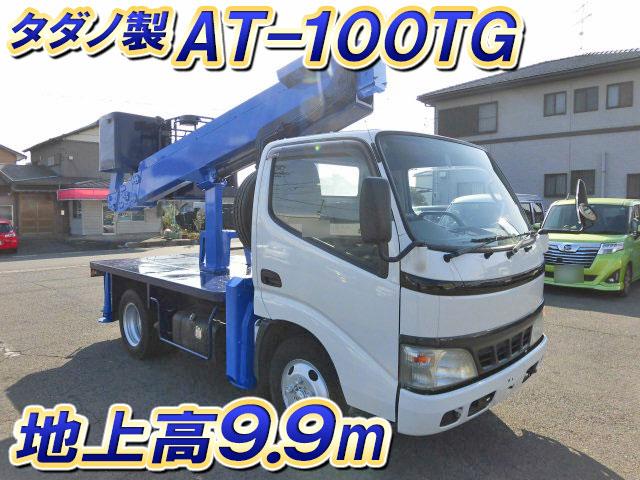 HINO Dutro Cherry Picker PB-XZU301X 2005 37,107km_1