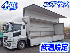 Super Great Refrigerator & Freezer Wing_1
