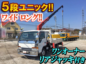 Elf Truck (With 5 Steps Of Unic Cranes)_1