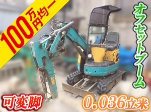 KUBOTA Mini Excavator_1