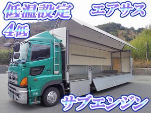 Profia Refrigerator & Freezer Wing_1
