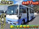 Civilian Handicapped Micro Bus