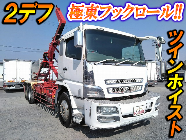 MITSUBISHI FUSO Super Great Container Carrier Truck BDG-FV50JY 2009 963,823km_1