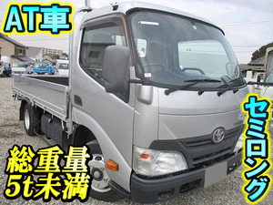 Toyoace Flat Body_1