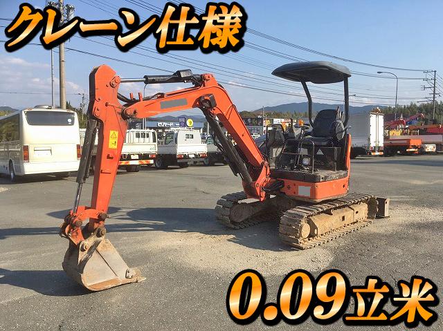 HITACHI  Mini Excavator ZX30U-2 2006 3,628h_1