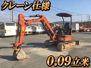 HITACHI  Mini Excavator ZX30U-2 2006 3,628h_1