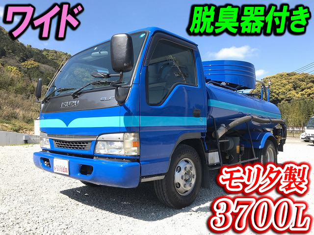 ISUZU Elf Vacuum Truck KR-NPR72GN 2002 150,181km_1