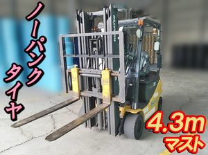 KOMATSU Forklift_1