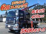 Quon Truck (With 6 Steps Of Unic Cranes)