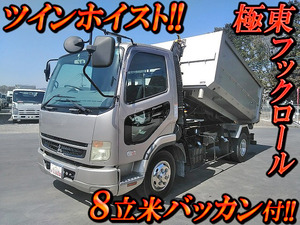 Fighter Hook Roll Truck_1