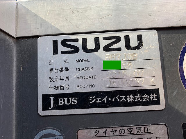 Japanese Used ISUZUGala Mio Courtesy Bus BDG-RR7JJBJ 2010 for Sale