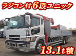 Super Great Truck (With 6 Steps Of Unic Cranes)