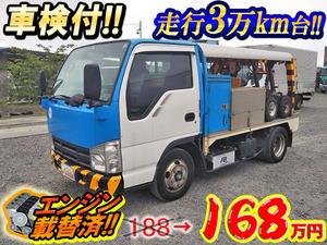 Elf Wrecker Truck_1