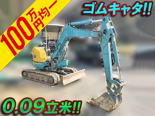 KUBOTA Others Excavator U-30-3  6,100h_1