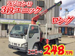 Elf Truck (With 3 Steps Of Unic Cranes)