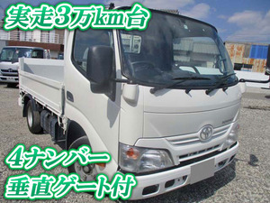 Toyoace Flat Body (With Power Gate)_1