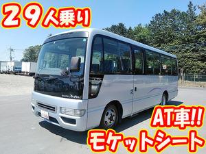 Journey Micro Bus_1