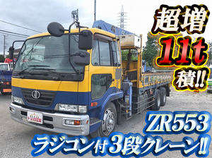 NISSAN Condor Truck (With 3 Steps Of Cranes) BDG-PW37C 2007 421,200km_1