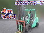 MITSUBISHI HEAVY INDUSTRIES Forklift