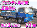 Big Thumb Container Carrier Truck