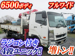 Fighter Truck (With 4 Steps Of Unic Cranes)_1