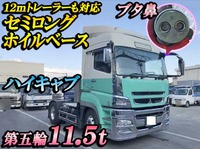 MITSUBISHI FUSO Super Great Trailer Head QKG-FP54VER 2013 683,863km_1