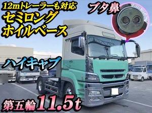 MITSUBISHI FUSO Super Great Trailer Head QKG-FP54VER 2013 683,863km_1
