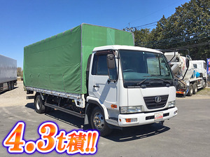 Condor Covered Truck_1