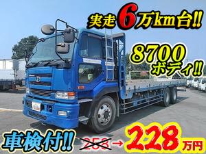 UD TRUCKS Big Thumb Aluminum Block KL-CD48B 2004 (about)60,000km_1