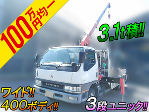 MITSUBISHI FUSO Canter Truck (With 3 Steps Of Unic Cranes) KK-FE63DGX 2001 243,954km_1