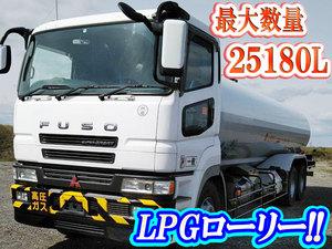 Super Great Tank Lorry_1