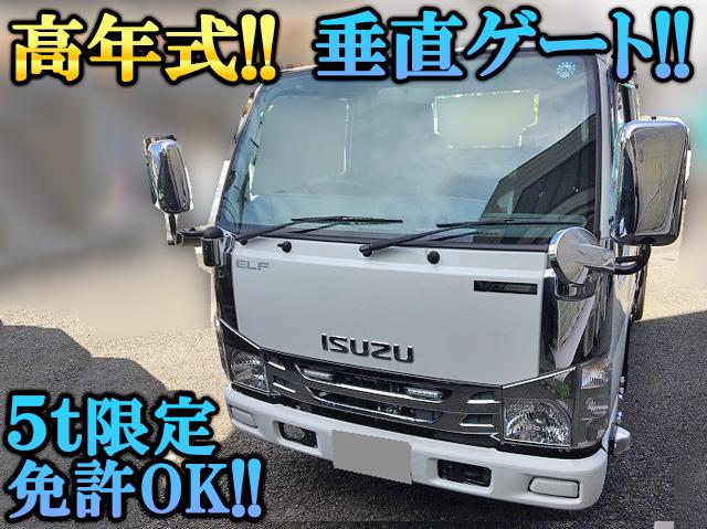 Japanese Used ISUZUElf Flat Body (With Power Gate) TRG-NJR85A 2018