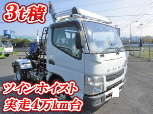 Canter Arm Roll Truck_1