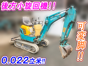 KUBOTA Others Mini Excavator U-10-3  1,730h_1
