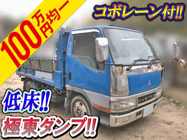 Japanese Used MITSUBISHI FUSOCanter Dump KK-FE51CBD 2001 for Sale