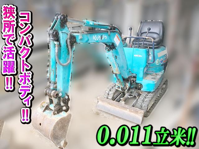 KUBOTA Others Mini Excavator K-005 1997 1,643h_1