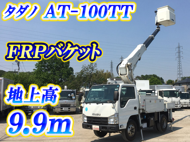 ISUZU Elf Cherry Picker SKG-NKR85AN 2011 77,567km