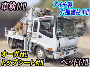 Forward Hole Digging & Pole Standing Cars_1