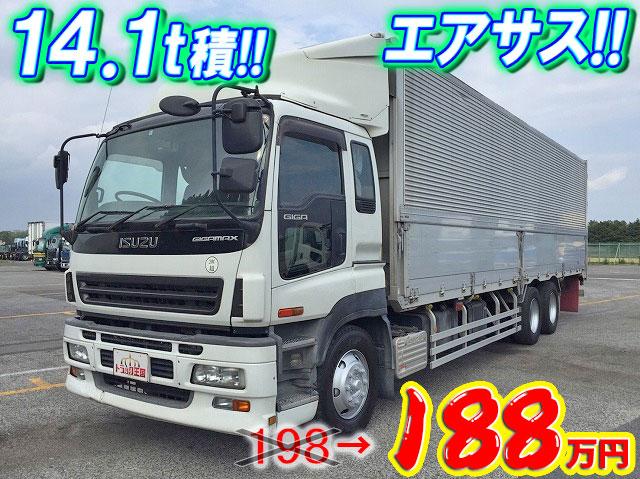 ISUZU Giga Aluminum Wing PJ-CYL77V6 2006 837,421km_1