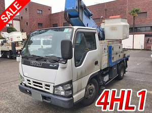 ISUZU Elf Cherry Picker PB-NKR81AN 2005 309,934km_1