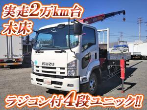 ISUZU Forward Truck (With 4 Steps Of Unic Cranes) SKG-FRR90S1 2012 22,433km_1